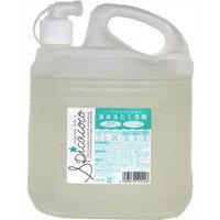 スピカココ 液体 洗濯洗剤 4kg [スピカコーポレーション]