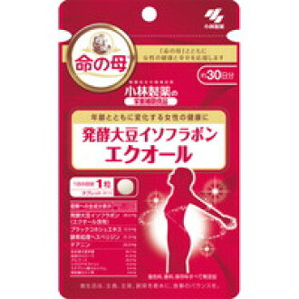 母亲的营养补充食品生活小林制药股份有限公司发酵大豆异黄酮雌马酚 30 粒