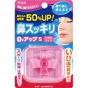 【ネコポス(メール便)対応可】トプラン 鼻スッキリ O2アップS 小さめサイズ TKMM-09S [東京企画販売 トプラン]
