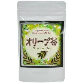 【10000円以上で本州・四国送料無料】高味園 オリーブ茶100% 3g×15袋
