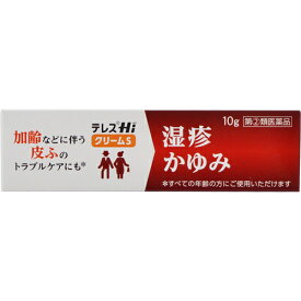 【第(2)類医薬品】【メール便発送送料無料】テレスHiクリームS 10g [ジョンソン・エンド・ジョンソン]