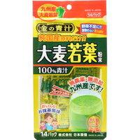 金の青汁 純国産大麦若葉粉末100%青汁 3g×14包[日本薬健]