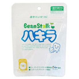 【10000円以上で本州・四国送料無料】Bean Stalk ビーンスターク ハキラ オレンジ味 45g [ビーンスターク・スノー]