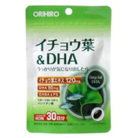 【メール便発送送料無料】オリヒロ イチョウ葉&DHA 60粒[オリヒロプランデュ]