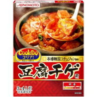 厨师做韩国 ! 正宗韩国辣椒酱使用中辣豆腐炖 3-4 份 [味之素厨师做的 (kokdoo) 韩国 !]