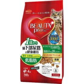 【納期:1~7営業日】【10000円以上で本州・四国送料無料】ビューティープロ 猫下部尿路の健康維持 低脂肪 1歳から フィッシュ味 560g(140g×4袋)[日本ペットフード BEAUTY pro(ビューティープロ)]