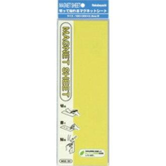 Nakabayashi magnet sheet 10 × 30 cm MGS-101-Y yellow
