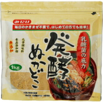 Fermentation nukadoko 1 kg [mitake food co., Ltd.]