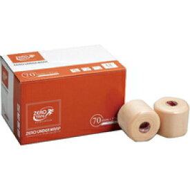 【10000円以上で本州・四国送料無料】ZERO アンダーラップテープ 70mm×27m 12巻入[日進医療器(衛生用品) ZERO(テープ)]