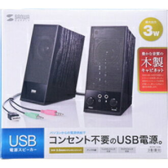 Sanwa Supply wooden USB power supply multimedia speaker (black) MM-SPL10UBK