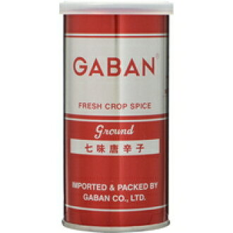 100 g of Gabin Guinea pepper with seven tastes [Gabin (GABAN)]