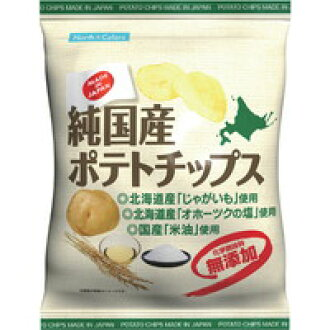 North colors purely domestic potato chips salt 60 g [North colors]