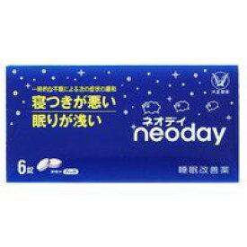 【第(2)類医薬品】【メール便発送送料無料】大正製薬 ネオデイ 6錠