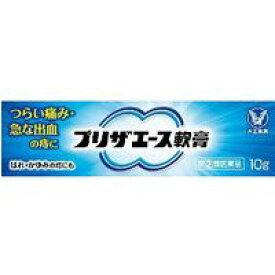 【第(2)類医薬品】【メール便発送送料無料】大正製薬 プリザエース軟膏 10g