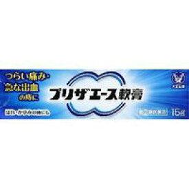 【第(2)類医薬品】【メール便発送送料無料】大正製薬 プリザエース軟膏 15g