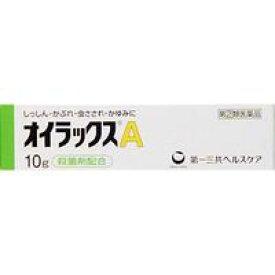 【第(2)類医薬品】【メール便発送送料無料】第一三共ヘルスケア オイラックスA 10g