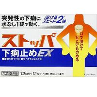 【第2類医薬品】【メール便対応可】LION ライオン ストッパ 下痢止めEX 12錠