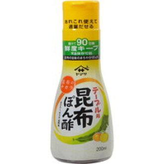彌政昆布白子材料 200 毫升 [彌政醬油]