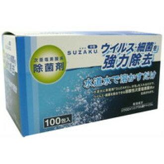 ︰ 氮氯磺酸基于的消毒剂朱雀 (朱雀) 100 胶囊