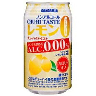 *24部Chu-Hi味道柠檬350g[日本SANGARIA饮料公司]