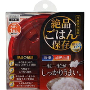 【10000円以上で本州・四国送料無料】エビス プライムパックスタッフ 絶品ごはん保存 お茶碗大盛り