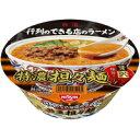 【ケース販売】日清 行列のできる店のラーメン 特濃担々麺 152g×12個