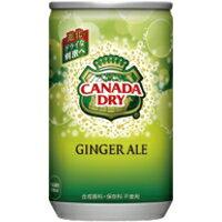 【送料無料】コカ・コーラ カナダドライ ジンジャーエール 160g缶30本入(1ケース)[コカコーラ]