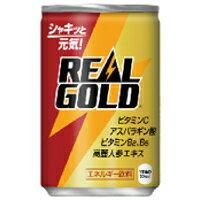 【送料無料】コカ・コーラ リアルゴールド 160g缶30本入(1ケース)[コカコーラ]