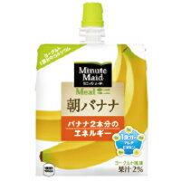 【送料無料】コカ・コーラ ミニッツメイドゼリー 朝バナナ 180gパウチ24個入(1ケース)[コカコーラ]