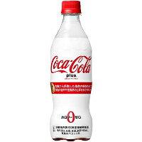 【送料無料】コカ・コーラ(コカコーラ) プラス 470mlPET * 24本(1ケース)セット
