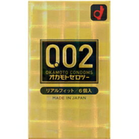 【メール便発送送料無料】薄さ均一 オカモトゼロツー リアルフィット 6個入(コンドーム)