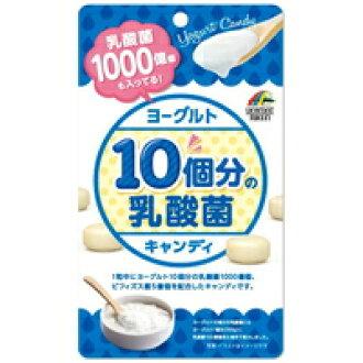 10个酸奶份的乳酸菌糖果10粒[yunimattoriken]