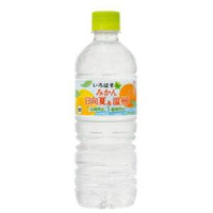 い・ろ・は・す(いろはす) みかん(日向夏&温州) 555mlペットボトル *24個(1ケース)
