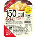 マイサイズ 150kcal おいしいパスタ ペンネタイプ 90g[大塚食品]