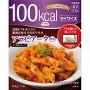 マイサイズ 100kcal アラビアータ 100g[大塚食品]