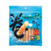 【10000円以上で本州・四国送料無料】NEO ササミ巻クッキーミルク風味 8本入[シーズイシハラ]