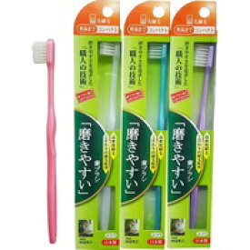 【メール便は何個・何品目でも送料\255】磨きやすい歯ブラシ奥歯までコンパクト(先細毛) SLT-12(1本)