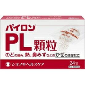 【第(2)類医薬品】【メール便発送送料無料】パイロンPL顆粒(24包)[パイロン]