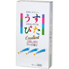 【メール便発送送料無料】コンドーム ジャパンメディカル うすぴた 2500(12コ入)[うすぴた]