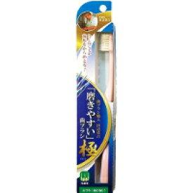 ◆2個セット/【メール便送料無料】ライフレンジ 磨きやすい歯ブラシ 極 ねじねじ LT-45(1本入)[ライフレンジ]