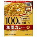 マイサイズ 和風カレー 100g[大塚食品]
