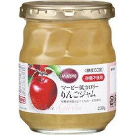 マービー 低カロリーりんごジャム 瓶詰(230g)[マービー(MARVIe)]