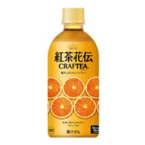紅茶花伝 クラフティー 贅沢しぼりオレンジティー 440mlペットボトル *24個(1ケース)