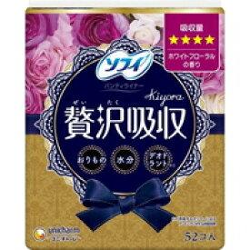 ソフィ Kiyora 贅沢吸収 ホワイトフローラルの香り(52枚入)[ソフィ]