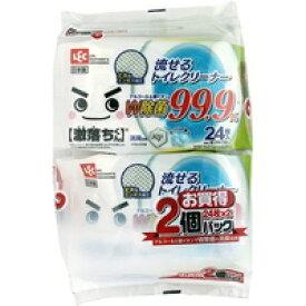 激落ちくん 流せる除菌トイレクリーナー 99.9%除菌(24枚入*2コパック)[激落ち(レック)]