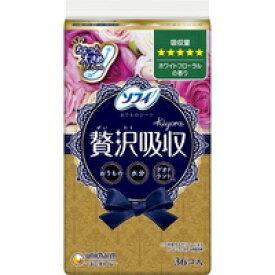 ソフィ Kiyora 贅沢吸収 ホワイトフローラルの香り 多い(36枚入)[ソフィ]
