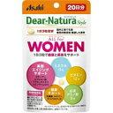 【メール便発送送料無料】ディアナチュラ スタイル ALL for WOMEN(60粒入)[Dear-Natura(ディアナチュラ)]