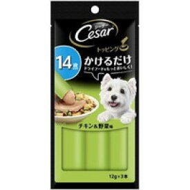 ◆2個セット/【メール便送料無料】シーザー トッピング 14歳からの チキン&野菜味(12g*3本入)[シーザー(Cesar)]