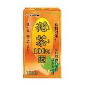 【10000円以上で本州・四国送料無料】ユーワ 甜茶100% 180粒 [YUWA(ユーワ)]