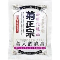 菊正宗 美人酒風呂 日本酒の香り [菊正宗酒造]